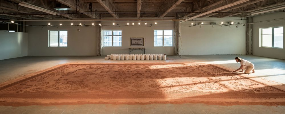 Red Dirt Rug - Art Prize